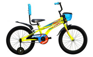 BSA Kids Speedex cycles