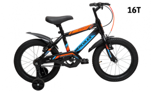 Hercules cycles for kids